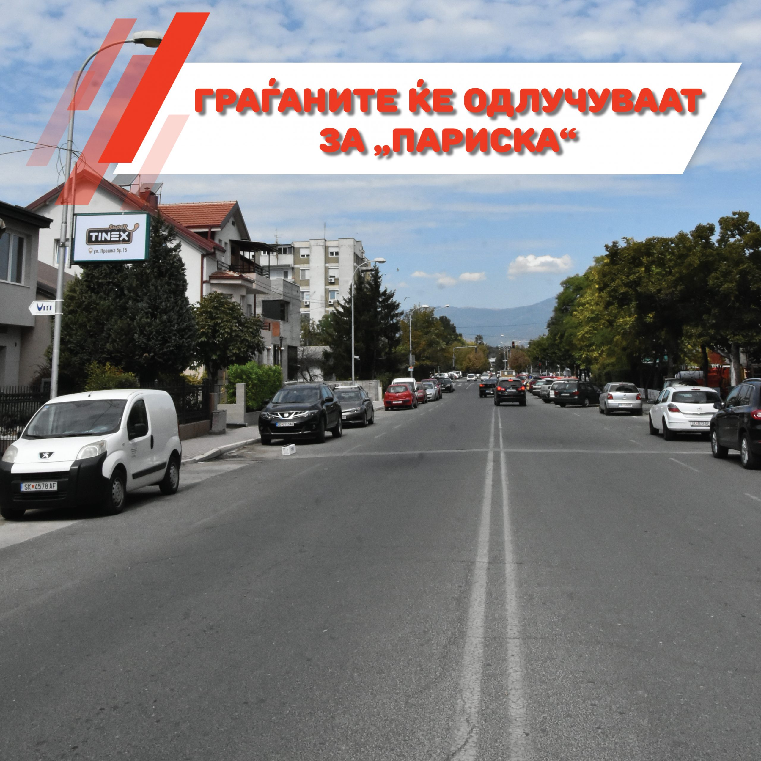 општина карпош