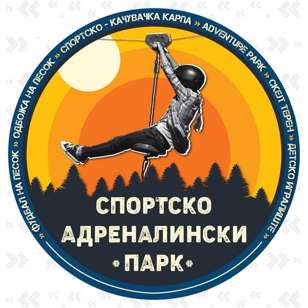 Општина Карпош Adrenalisnki park skopje